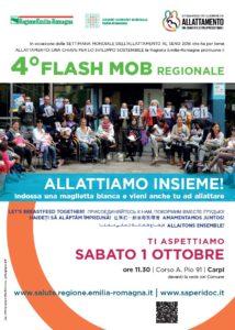 volantino-flashmob-carpi